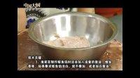 《中国大厨》饺子王调馅技法大全第二辑