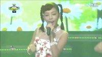 KARA 【Combination】 - Miss U (6-Stage)