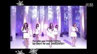 KARA 【Combination】 - Winter Magic (9-Stage)