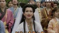 01新白娘子传奇 台视国际台 老台标 青城山下白素贞 唱段