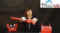 t117  Q版螃蟹 魔术气球教程 魔法长条气球制作教学 淘宝幻彩气球QQ1078052200