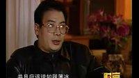 38-MBA中国财富案例大全_3