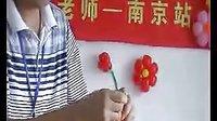 t121 金鱼的做法 魔术气球教程 魔法长条气球制作教学 淘宝幻彩气球QQ1078052200