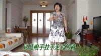 宋国萍学唱豫剧《朝阳沟》人也留来地也留
