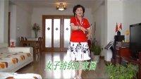 宋国萍学唱豫剧《花木兰》谁说女子不如男