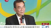 """博鳌论坛:""""安倍2.0计划""""引发新一轮货币战争担忧[东方新闻]"""