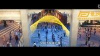 景上中国作品-武汉中央文化区【地产动画 三维动画】(2011年)