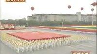 红色歌曲《中国,中国鲜红的太阳永不落》