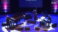 2012九门爵士音乐节Artur Dutkiewicz Trio 2