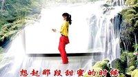 永川来苏紫梦广场舞——下一个路口还为你等候