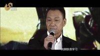 山东卫视 钢铁侠3首映大典4月20日震撼上映
