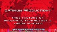 时代精神运动:衰败中的文化-经济学第一堂课 Economics 101
