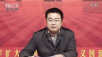 中国新型外交理念与战略学术研讨会背景介绍