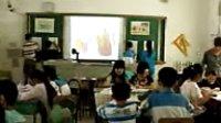 二中美术课《同类色与邻近色》课堂教学视频