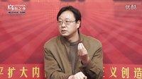杨思远:反殖反霸的外交路线体现了毛泽东的国际战略思想