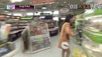 【末日鸡蛋黄字幕组出品】130422 彩虹夫妇花絮 4