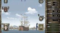 海贼王同人后宫版——大航海时代4 第二章