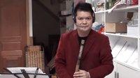 管子先生洞箫视频演奏《秋霞》