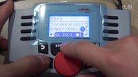 Marklin 60653 数码控制器指南之二:使用搜索功能添加机车