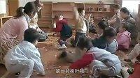 09年儿童纪录片《小人国》下-真实记录幼儿园孩子内心世界