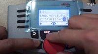 Marklin 60653 数码控制器指南之三:手动添加机车