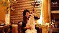 琵琶系列 之 彝族舞曲 - by Ivy