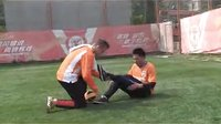 鲁能花式足球队首次教学