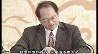 傅佩荣《向庄子问道》03