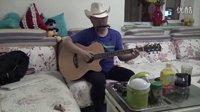 程歌民谣吉他口琴 驿动的心