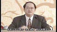 傅佩荣《向庄子问道》02