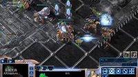 星际争霸2母巢之战神族战役4