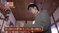マニア★まにある 03【こけし男子】-20130504