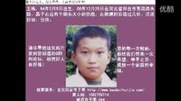 宝贝回家成立六周年---河北地区失踪儿童(部分)信息