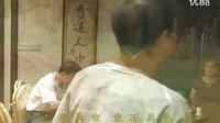 视频:忆与南公怀瑾老师的难忘时光(制作人DG)_转自迦陵仙音