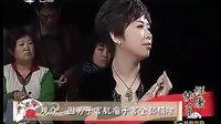 祥康快车视频-五一特别节目六-20130506