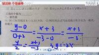 2015届高一数学中期(理)15