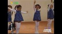 北京舞蹈学院中国舞考级第二级14模仿与想象