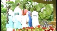 黄香莲歌仔戏《大汉春秋》第01集