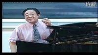(片长08:32)(教雷岩)金铁霖《声乐教学视频》雷岩《声乐教学篇》