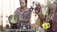 艾草香茅羊奶皂
