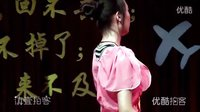 【拍客】楚雄师院物电系毕业生欢送晚会此间年华舞蹈《青花瓷》
