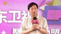 闫台:中国独一无二的节目到底什么样子?听听专业人士的回答!