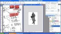 名动漫游戏原画教程CG插画教程 电脑绘画教程之——素描