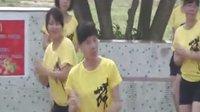 茂名市电白县环城中学庆祝五四青年节教师汇演视频