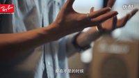 """Ray-Ban 2013 """"视不可挡"""" - 胡依林 Token"""