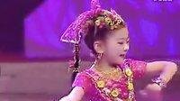 幼儿舞蹈 独舞 《大眼睛 》[普清版]