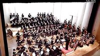 北京101金帆交响乐团