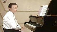 全国钢琴演奏考级一级第3讲-中国乐曲1.小白菜
