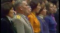 1978苏共中央全体合唱《国际歌》