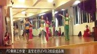 厦门肚皮舞 黄婷工作室 蓝莹LEVEL2课程舞码